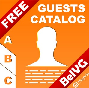 Magento Guests Catalog extension