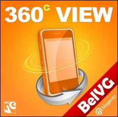 Magento 360° View