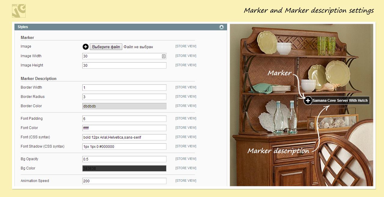 screen-2Magento LookBook
