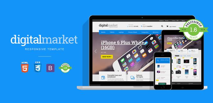 digital-market-blog-banner