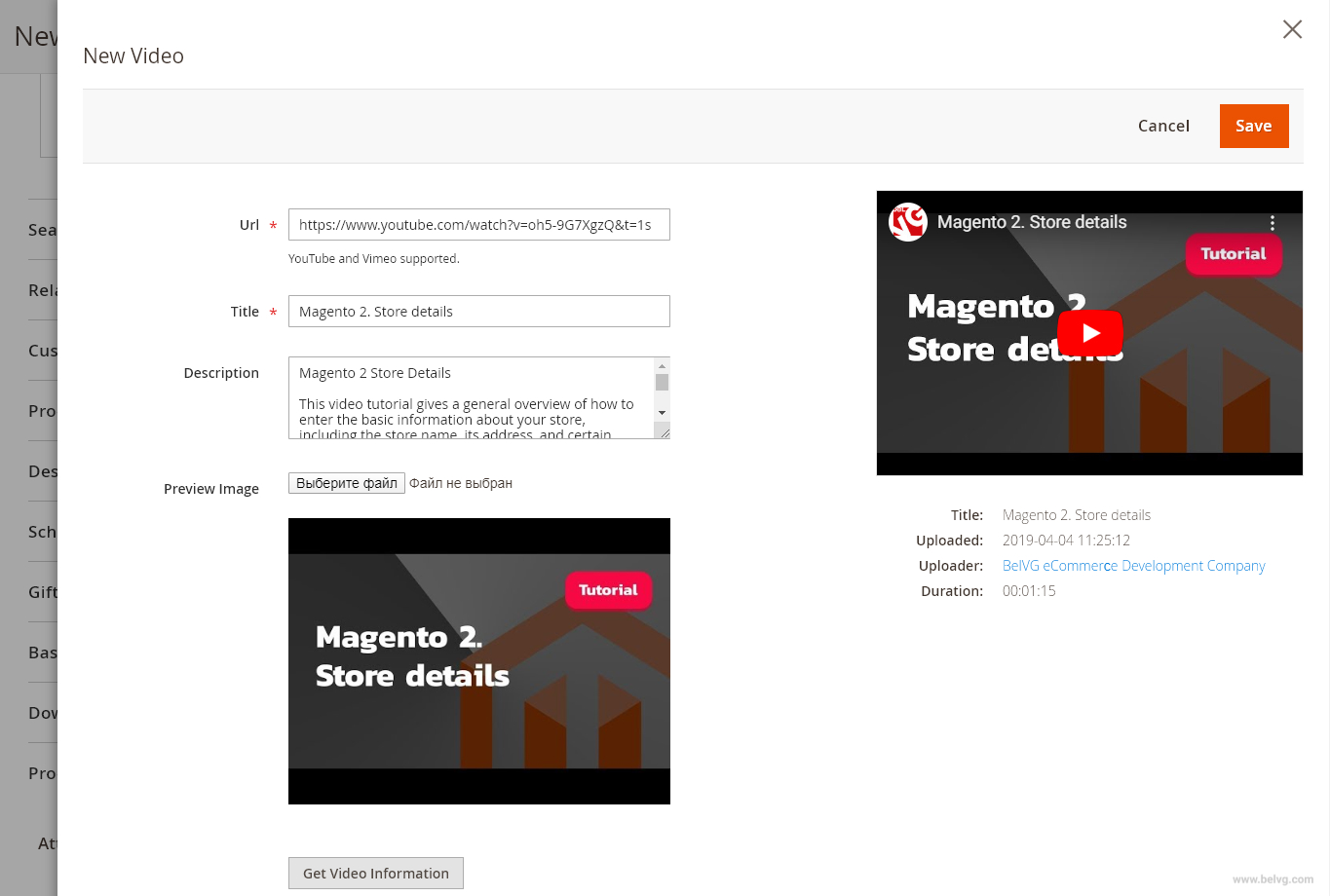 magento 2 video upload