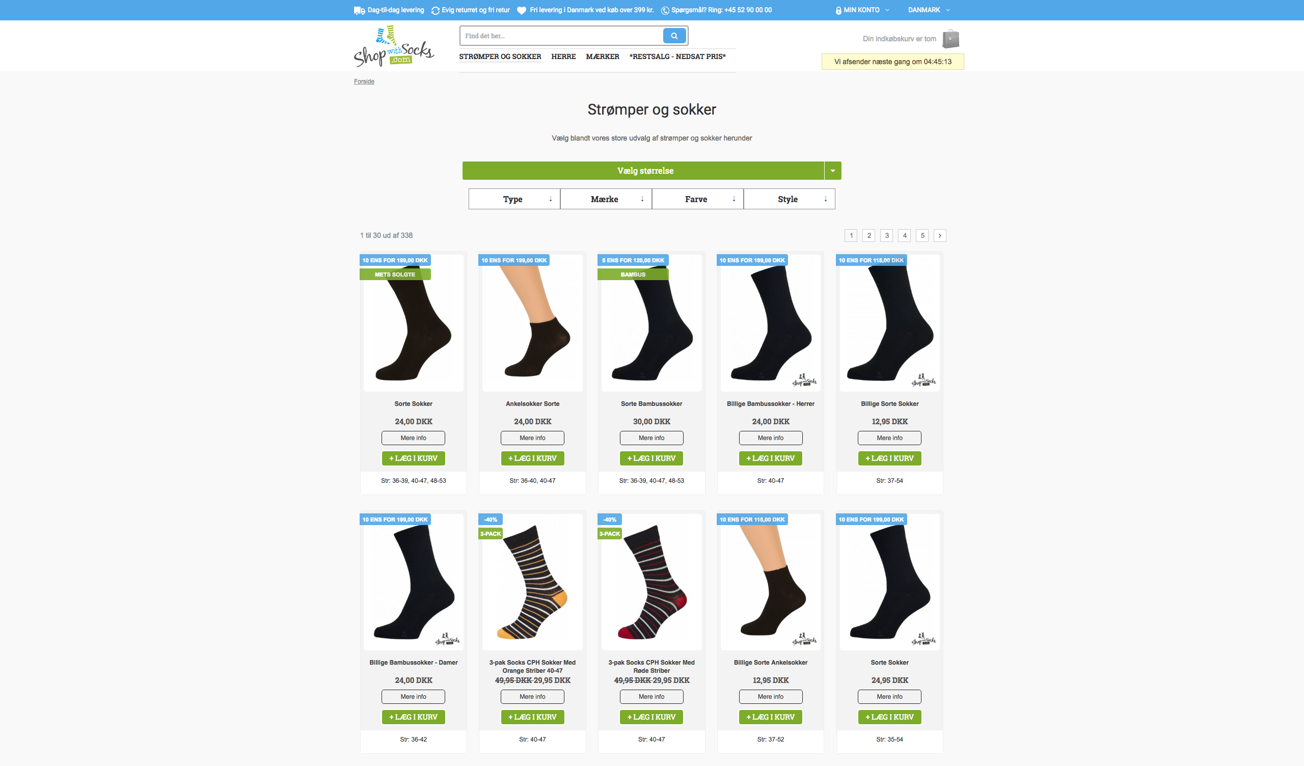 ShopWithSocks_homepage