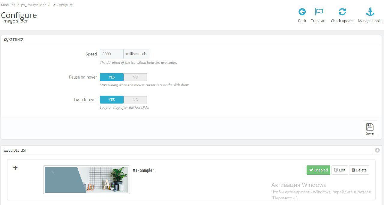 Control deslizante de la página de inicio de Prestashop 1.7.5