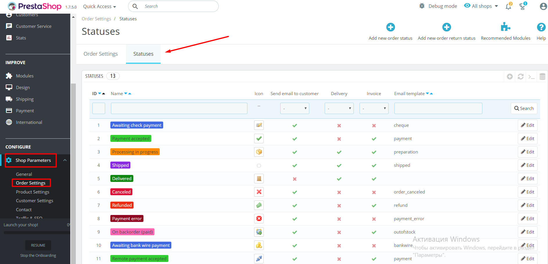 PrestaShop 1.7.5 order statuses configuration
