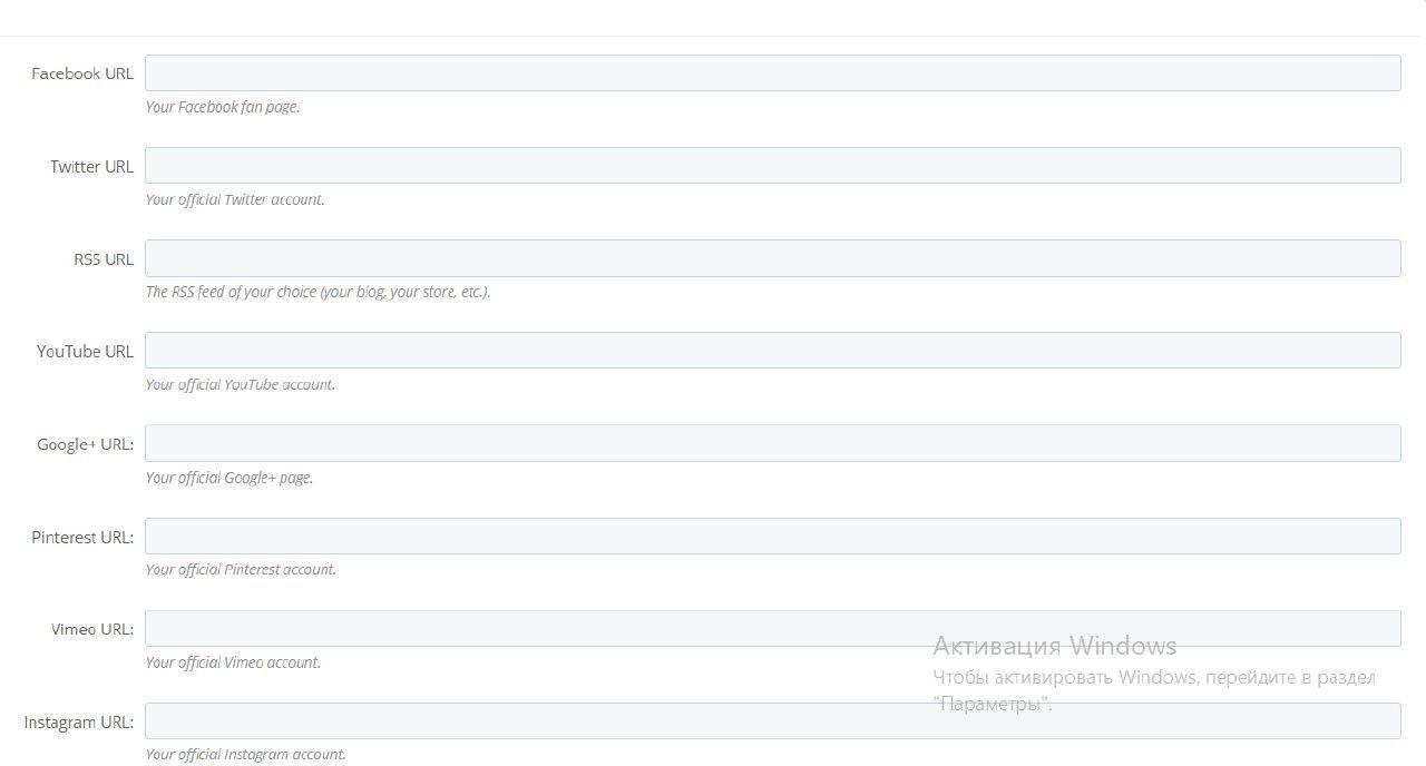 Módulos PrestaShop 1.7.5 para redes sociales
