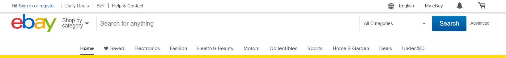 searchbar ecommerce