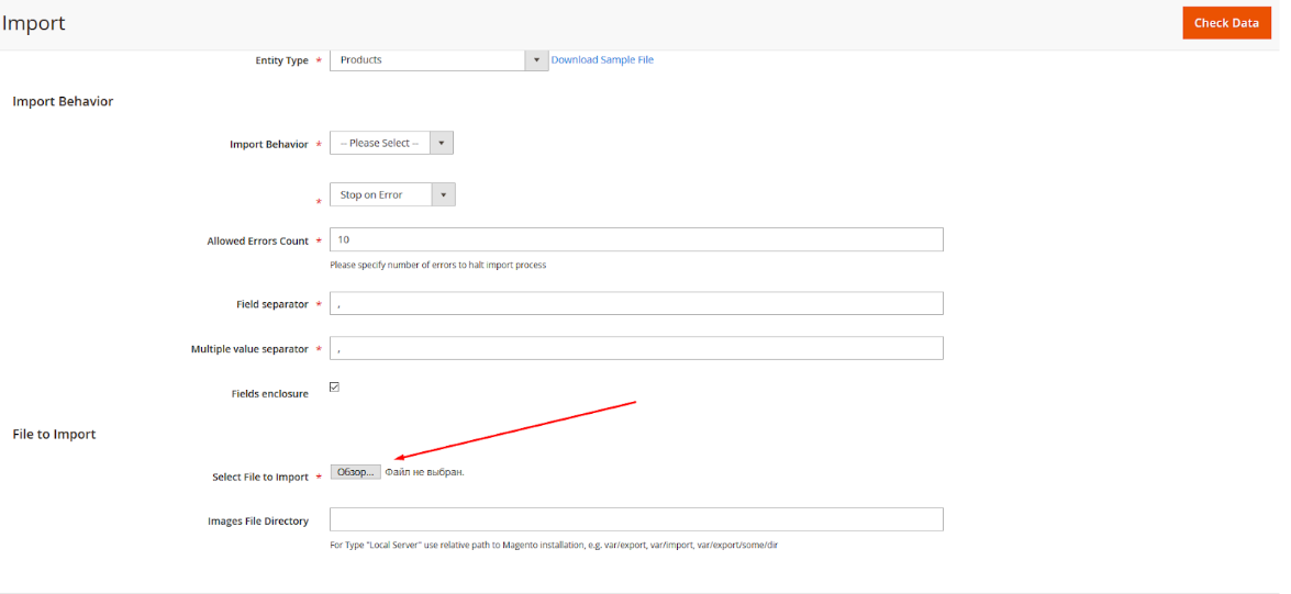 Step 4 specify the CSV file in the Select File to Import field