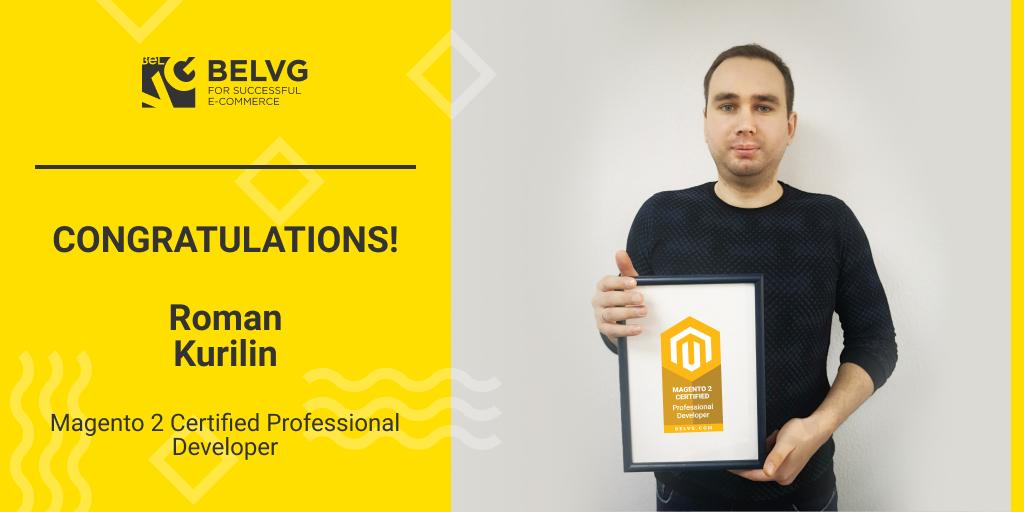 Roman Kurilin with Magento certificate