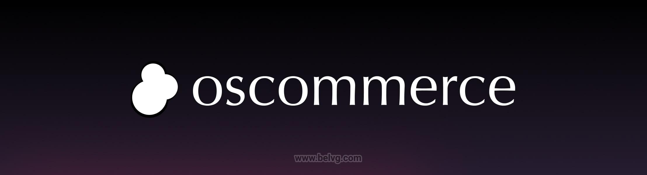 os commerce